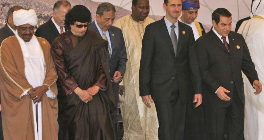 阿拉伯之春推不倒的獨裁者》俄羅斯與伊朗撐腰,中上階層支持 敘利亞屠夫總統阿塞德穩如泰山