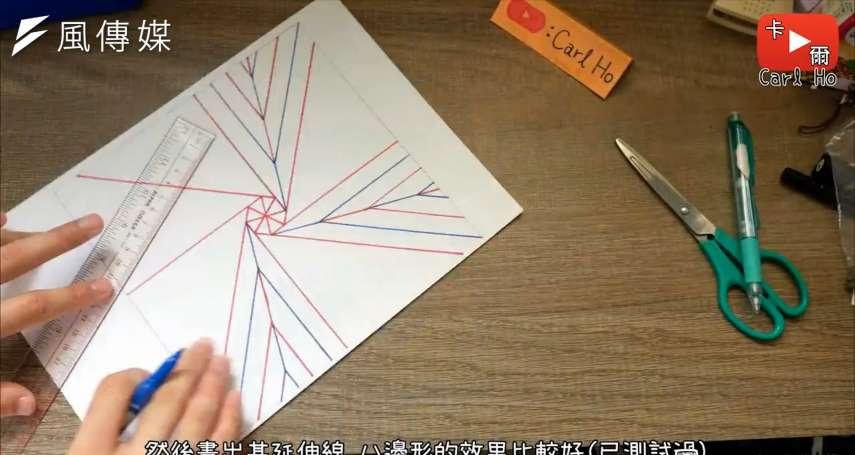 超強紙製戰鬥陀螺!童年回憶竟包含牛頓運動原理,就連紙張選擇也會影響旋轉效率【影音】