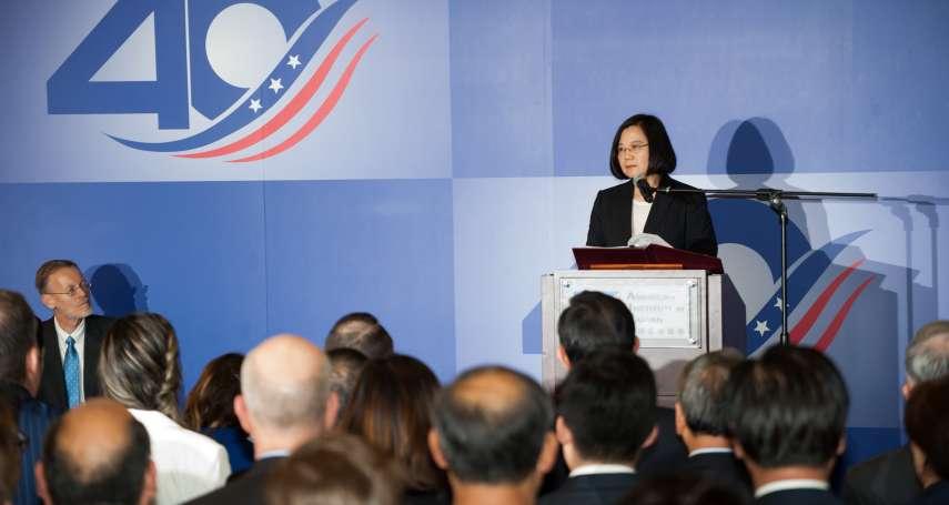 黃澎孝觀點:中華民國被「旅行」在「兩個中國」的旅程上