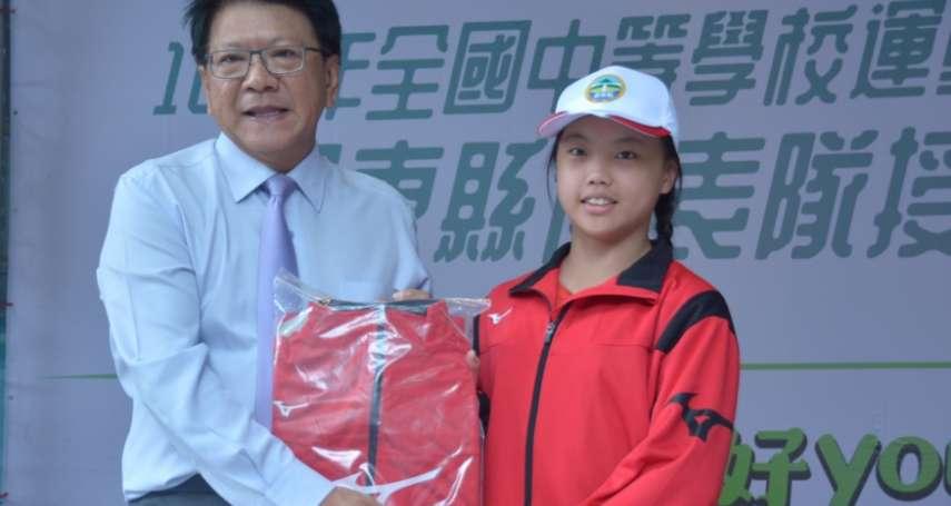 全國中等學校運動會 潘孟安親授旗給屏縣代表隊