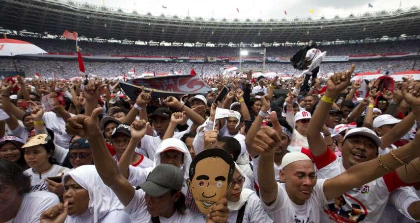印尼大選》鍾萬學遭遇成前車之鑑,佐科威這次改打傳統組織戰