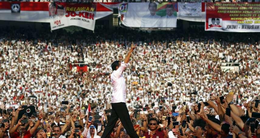 印尼大選》怕被貼上「親中」標籤,總統佐科威刻意避免與華人沾邊