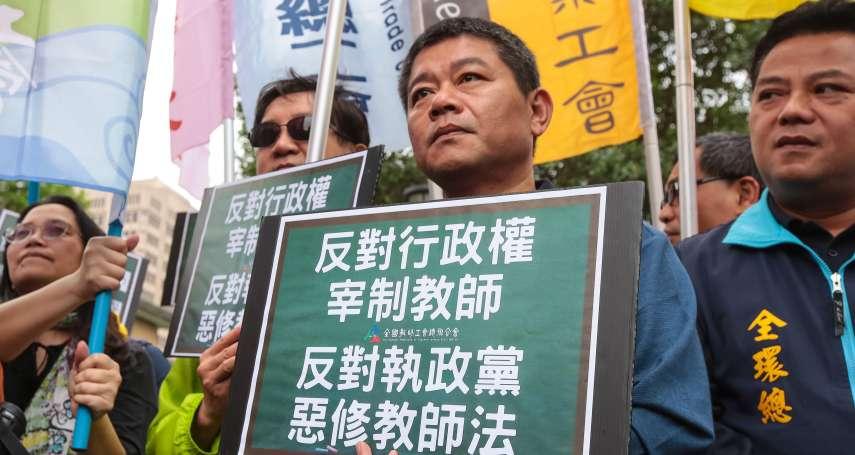 陳啓濃觀點:教師工會全力反擊的故事真相