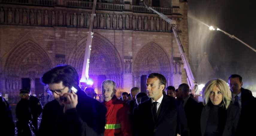 馬克宏誓言「將與世人一同重建巴黎聖母院!」挺過二戰的800年古蹟竟遭惡火吞噬