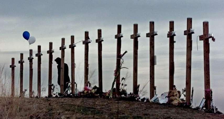 科倫拜高中屠殺案20周年》每年1萬5000人死於槍枝暴力 美國國會拒絕加強槍械管制