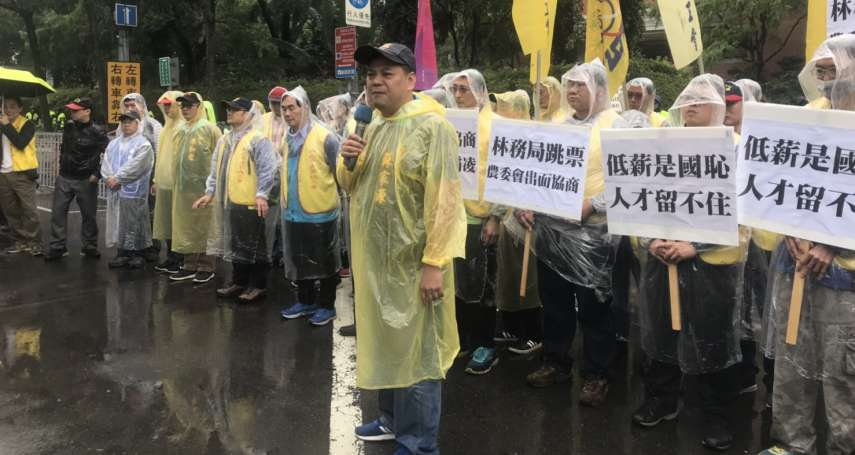「本俸不到3萬,福利大縮水,承諾全跳票!」阿里山林鐵員工北上農委會抗議