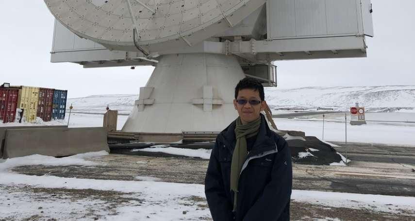 「黑洞觀測計畫」台灣團隊最年輕成員年僅22歲!頂寒風、躲北極熊,只為這項偉大探險