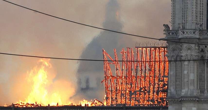 巴黎聖母院火勢驚人,為何不能用強力水柱滅?消防局透露「古蹟火災」的難處,真的很棘手