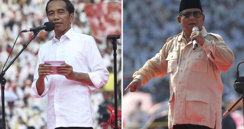 印尼大選》反華情結惡化!反對派候選人痛罵總統「親中賣國」,主張中國投資項目要嚴審