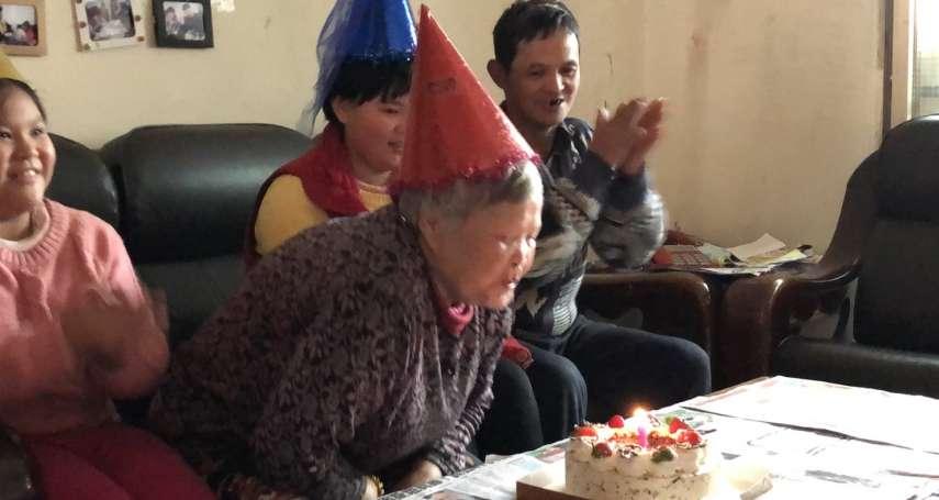 她80多歲還要照顧精障兒、自閉症孫女…風窩推喝咖啡送溫暖,讓阿嬤好好過母親節