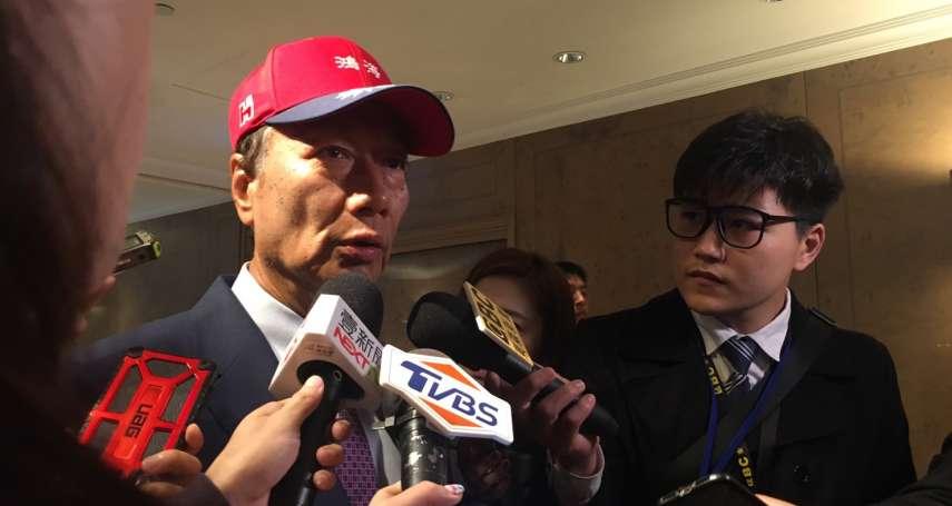 批郭台銘對美國說話不算話 顏擇雅警告:台灣選民要選出落跑企業家嗎