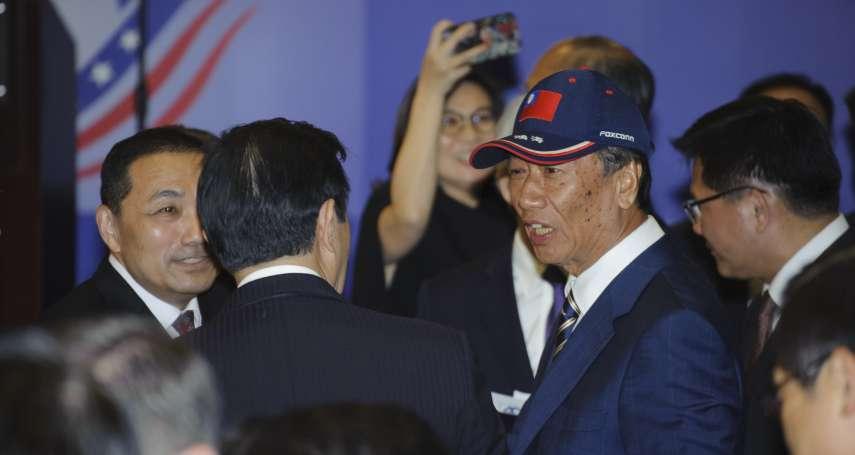應聲漲起!郭台銘有意參選總統 鴻海衝破90元,市值逾1.26兆