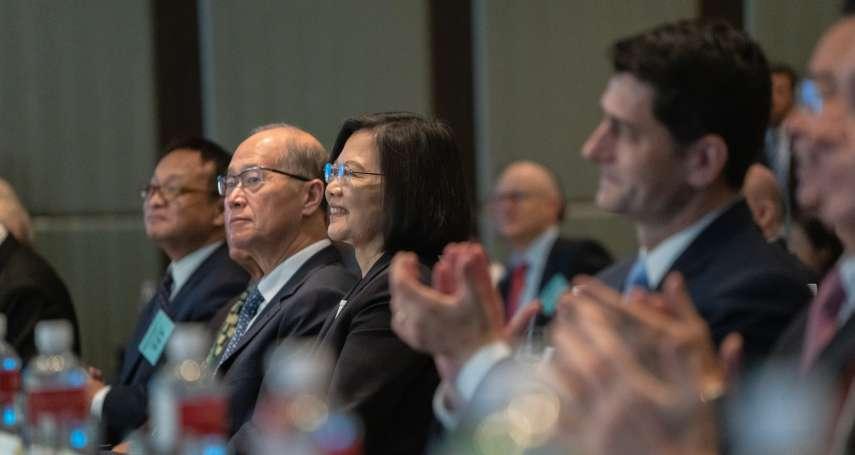 張登及觀點:臺灣必須實施戰略開放與負責任的避險
