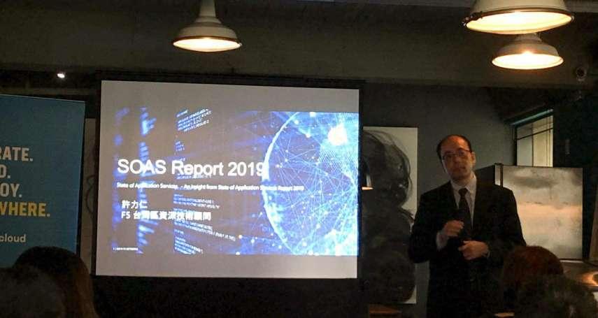 數位經濟時代來臨!台灣數位轉型專案卻明顯低於全球水準 13% ?!