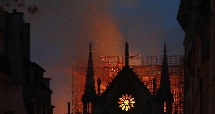 老靈魂、新技術》重建聖母院曠日廢時 這間設計公司要用3D列印讓巴黎地標浴火重生!