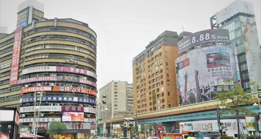 「我樂見東區高價店面倒光!」房市專家語出驚人,全因高店租的「後果」比你想得更嚴重…