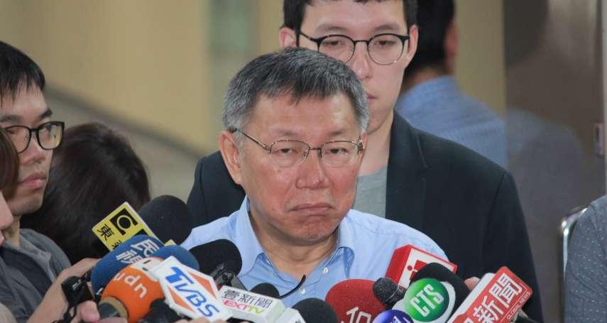蔡政府對「武統」論者祭入境管制 柯文哲:台灣抵抗力好,應該不怕1、2隻細菌吧