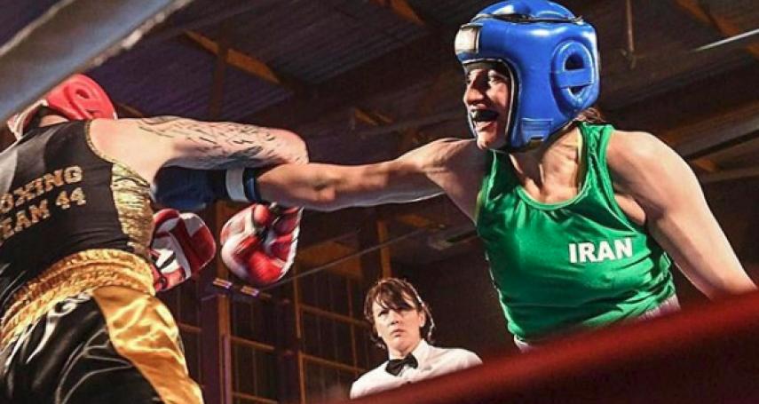 穿背心短褲打拳擊有罪?違反伊斯蘭律法,伊朗首位海外獲勝女性拳擊手竟遭通緝
