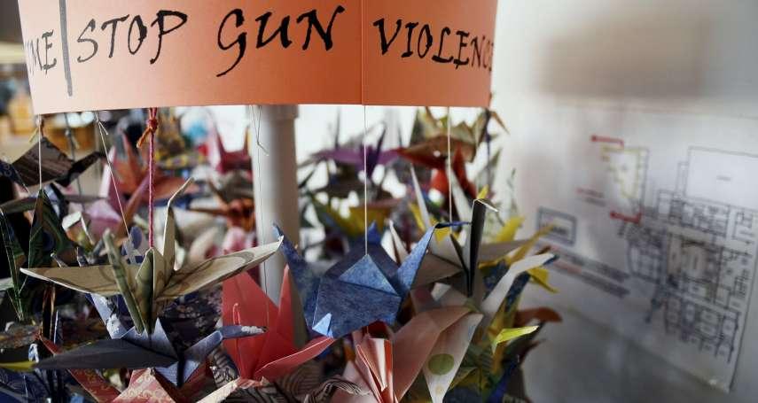 科倫拜高中屠殺案20周年》屠殺之後,如何倖存……「我還能聽見那個男孩哭喊求救的聲音」