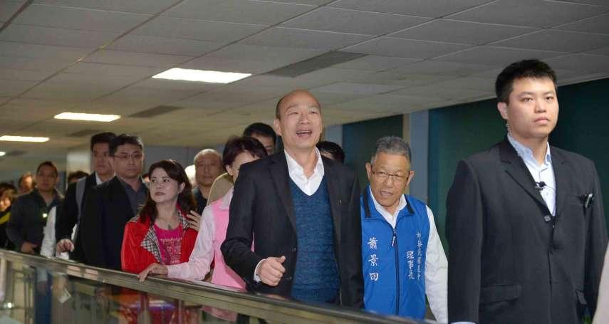 訪美帶回2項MOU、僑胞捐款210萬元!韓國瑜:德不孤、必有鄰