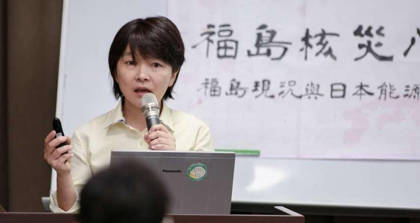 福島核災真的無人死亡嗎?日本環團揭露災民與死一樣難承受的人生