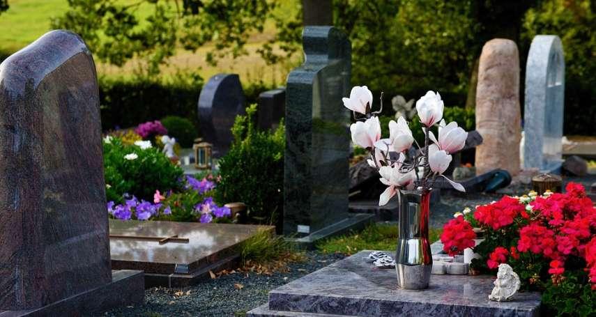 最親的祖母過世卻流不出淚,是不是很不孝?呂秋遠道出失去哥哥的場景,療癒讀者受傷的心