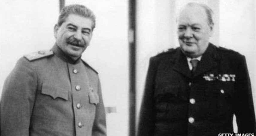 冷戰歷史教訓》75年前邱吉爾與史達林分割歐洲大陸的「百分比協議」