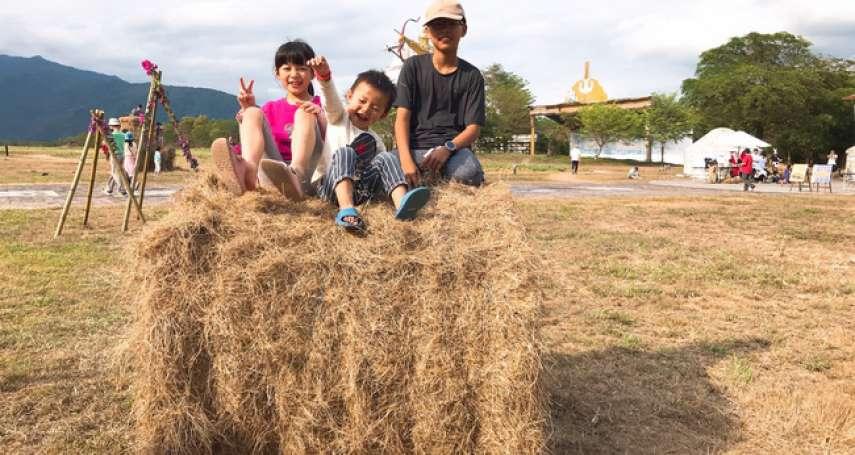 池上牧草季「縱谷羚羊賽」 台糖友鄰里與倡動保