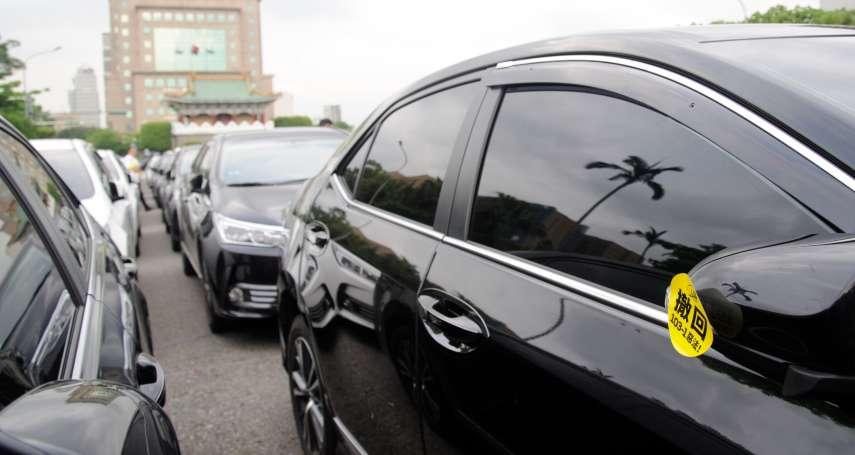 車險大變革 動態定價UBI讓未來保費更合理