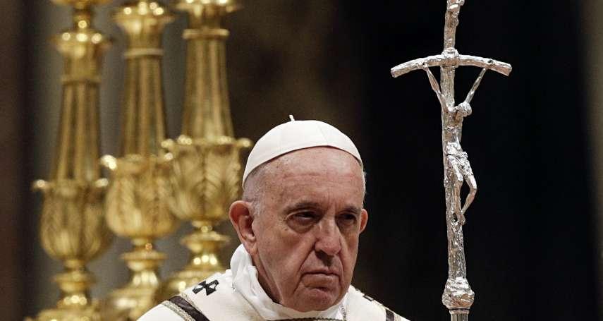 主持復活節前夕守夜彌撒 天主教教宗方濟各:別只想著發大財