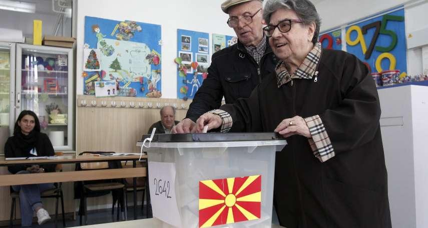 北馬其頓改名後首次選總統》4成投票率創新低、無人得票過半,5月第二輪投票方知勝負
