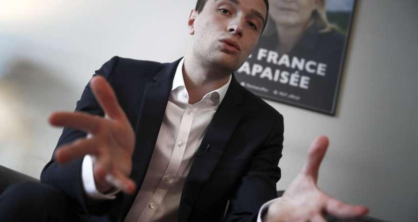 歐洲議會選舉》反移民的移民後裔、反歐洲的歐洲人:年僅23歲的法國極右派政治新星巴爾德拉