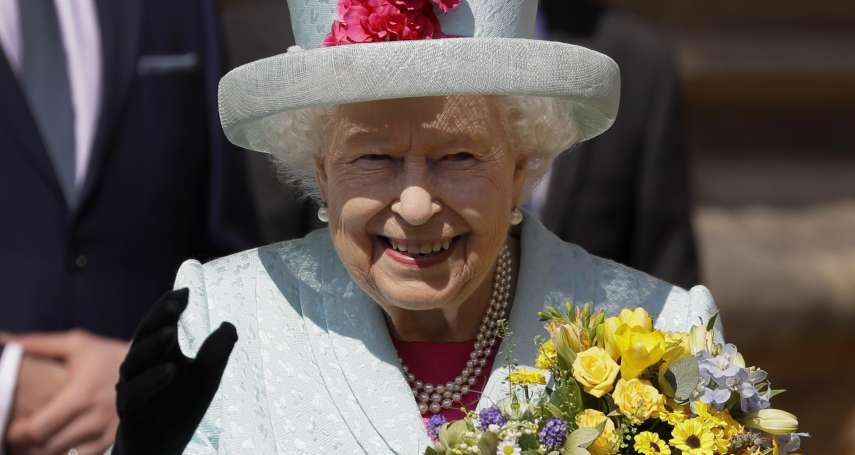 從此只穿假皮草!英女王伊麗莎白二世新衣「拒絕真皮草」 成英國王室首例
