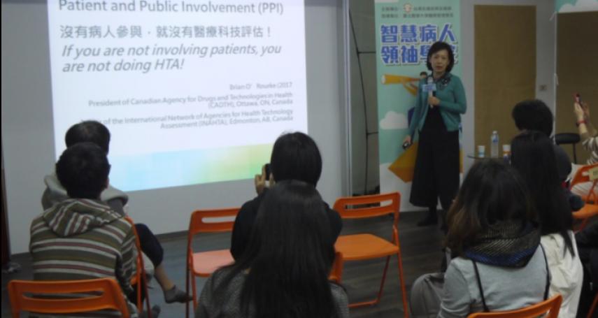 戮力於「病人賦能(patient empowerment)」教授開辦智慧病人領袖學院