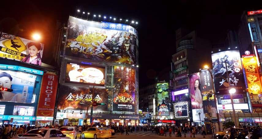 日本人迎接令和新時代,最想去旅遊的地點是台灣!這些觀光特色最受日人青睞