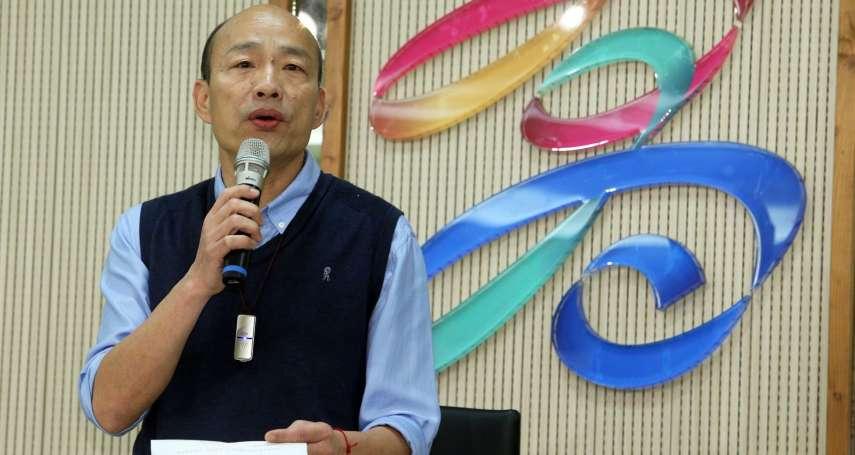 參選2020韓國瑜發出五點聲明 韓粉: 總統非韓不投