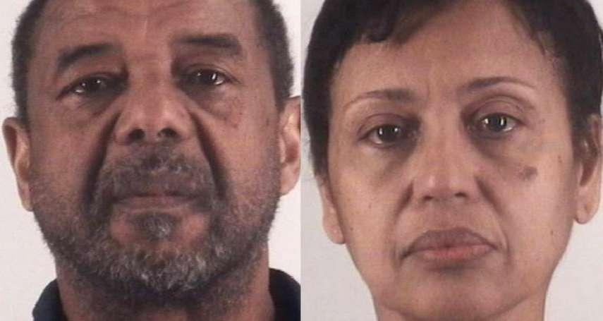 奴役虐打女子16年!幾內亞前總統之子被判七年徒刑