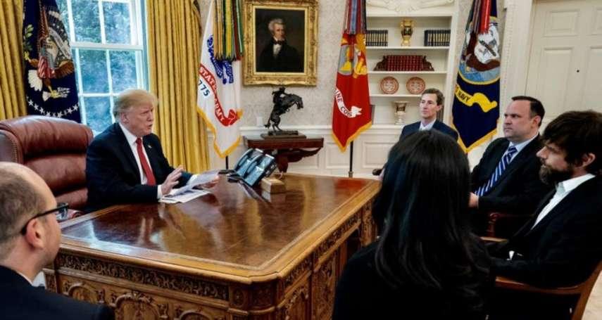 川普抱怨「我粉絲那麼少都是推特害的」,推特CEO被叫進白宮聽他訴苦