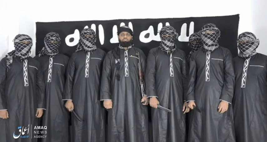 斯里蘭卡復活節恐攻》支援當地激進組織發動攻擊 伊斯蘭國宣稱犯案