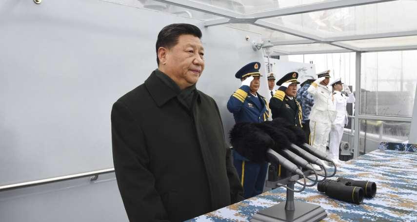 中國海軍建軍70周年,習近平閱兵致辭:國家間有事好商量,不能動輒訴諸武力威脅