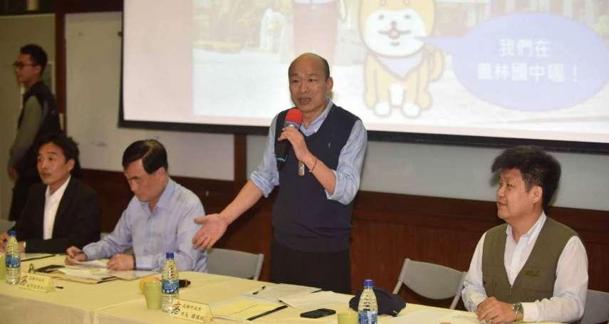 選舉捐贈收入1.29億 韓國瑜遭諷「五星級滷肉飯」