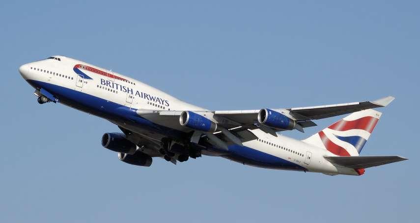 巨無霸客機式微:波音747在英國航空全數退役,航空迷搶購機艙零件留念