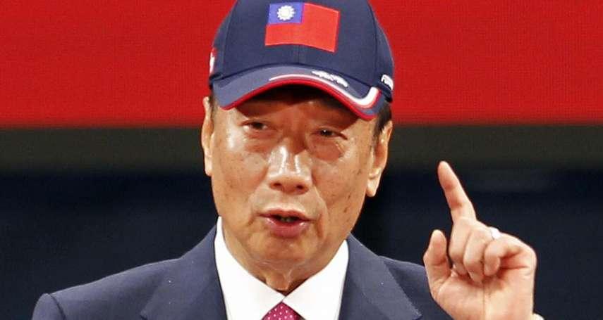 台灣民粹政治崛起 德國之聲:明年總統大選恐失焦
