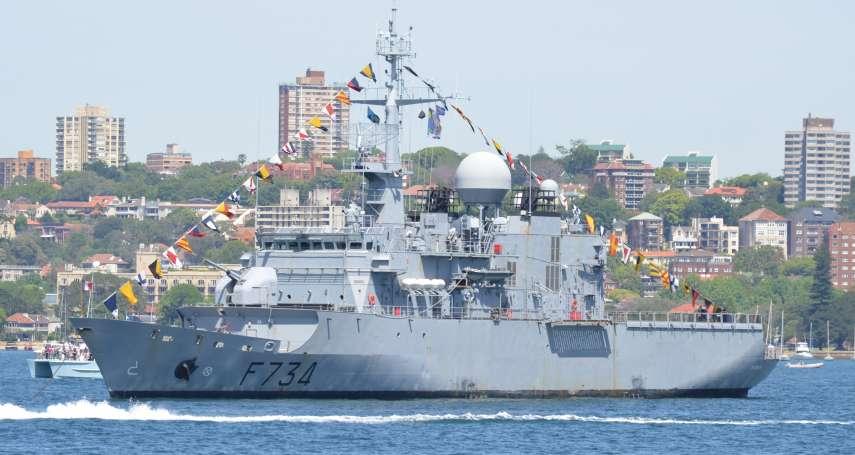 新新聞》中國為何批法國軍艦通過?視台海為領海或法艦進入12浬?