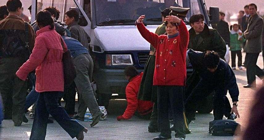 遭認定「邪教」20年,中國現在還有人練法輪功嗎?