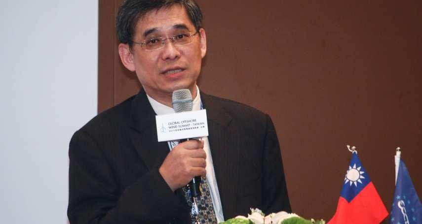 台灣將成全球第四大風電市場  業者籲政府盡速公布區塊開發規則