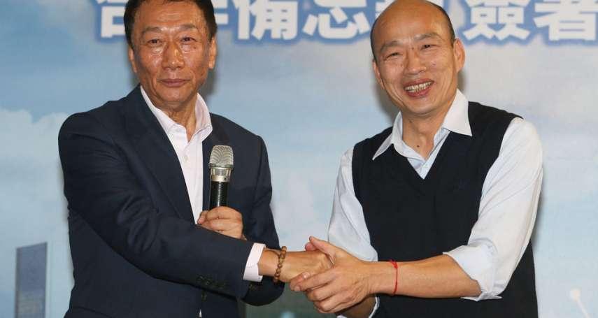 「我們是鐵打的兄弟!」郭台銘:韓國瑜在高雄升起國旗,是我心目中英雄