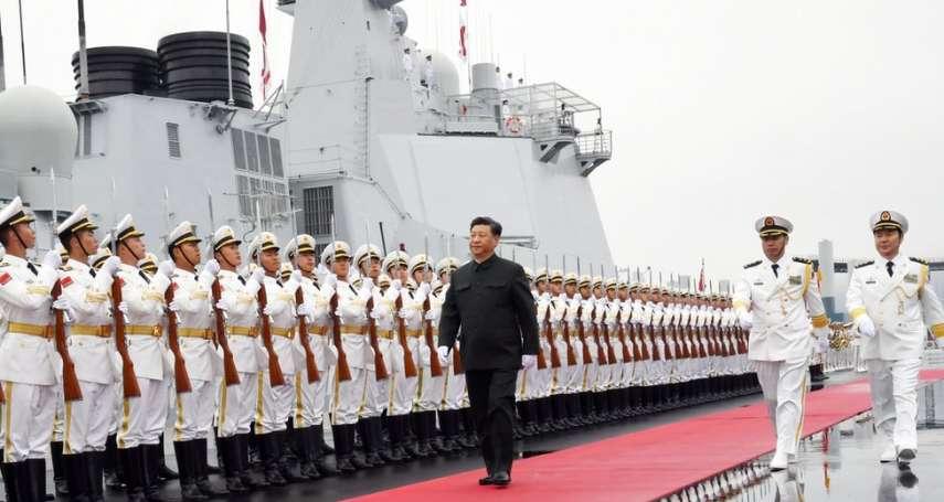 中國海軍閲兵秀肌肉 BBC盤點國際不安的三大主因