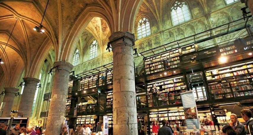 八百年風霜,祭壇搖身成了咖啡書吧:《書店旅圖》選摘(2)