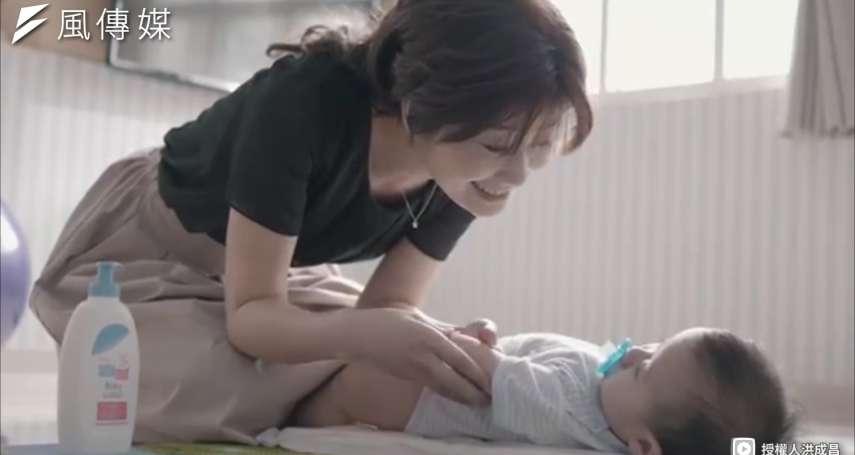 「她比媽媽還要偉大!」微電影以「愛」為主題,女孩不認媽媽的原因感動數萬網友的心!【影音】